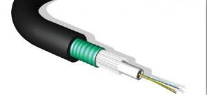 Brand-Rex armoured fibre cable 4 core OM4 STA